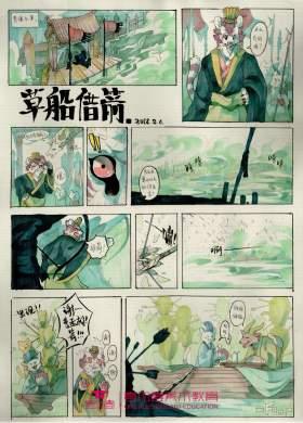 北京壹加壹画室其它图6