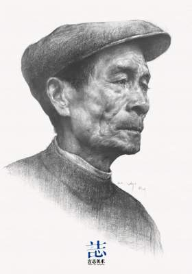 杭州言志美术设计图2