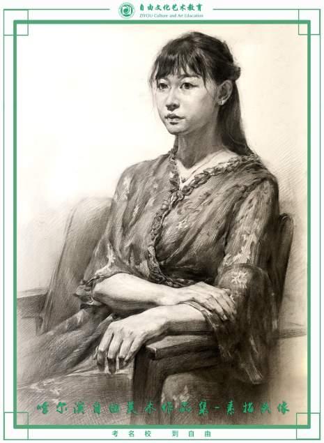 哈尔滨自由文化艺术学校素描图4