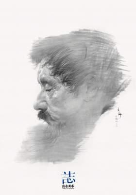 杭州言志美术设计图1