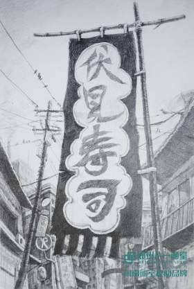 郑州八一画室设计图1
