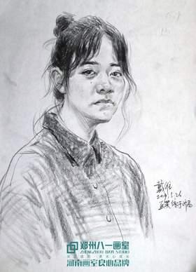 郑州八一画室速写图3