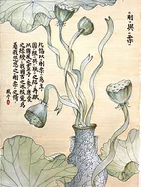 北京新意新象画室设计图2