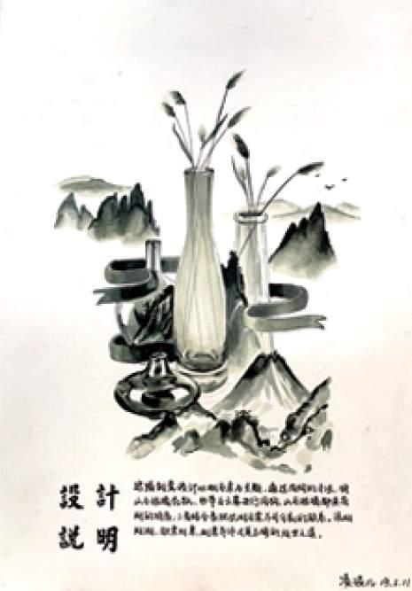 北京新意新象画室设计图1