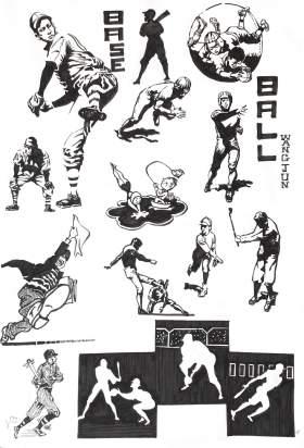 武汉求索传奇画室设计图2