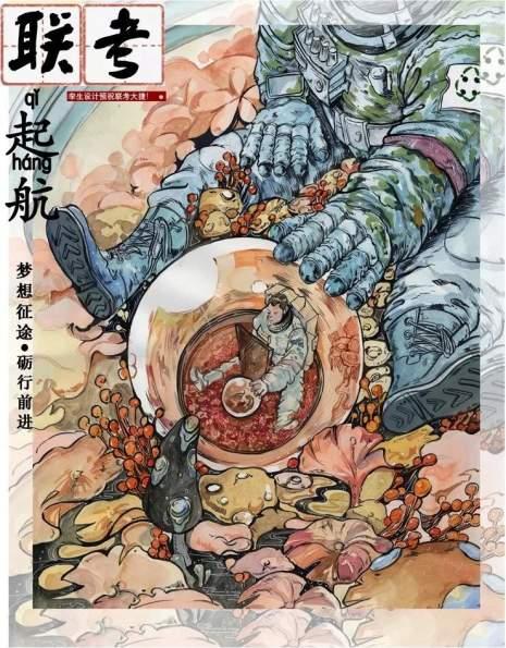 杭州孪生画室设计图1