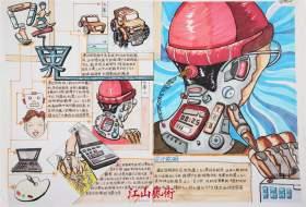 江山艺术培训学校设计图7