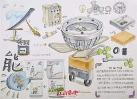 江山艺术培训学校设计图6