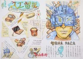 江山艺术培训学校设计图5