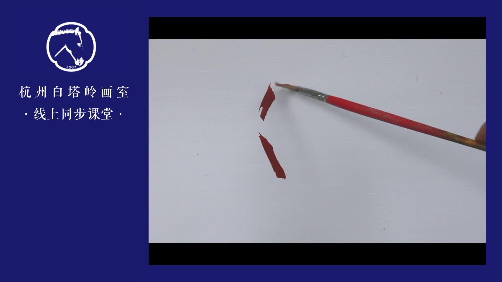 杭州白塔岭画室曾鹏飞老师色彩示范—苹果