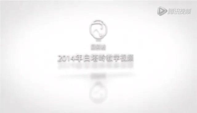 杭州白塔岭画室刘雪松老师速写示范
