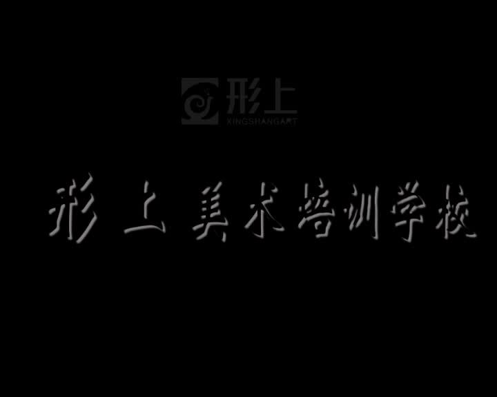刘老师速写教学视频