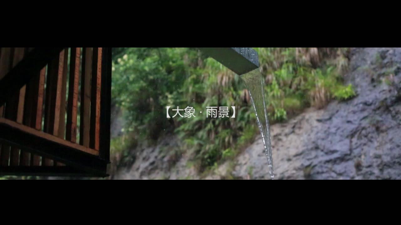 大象画室2018届迎新晚会开场