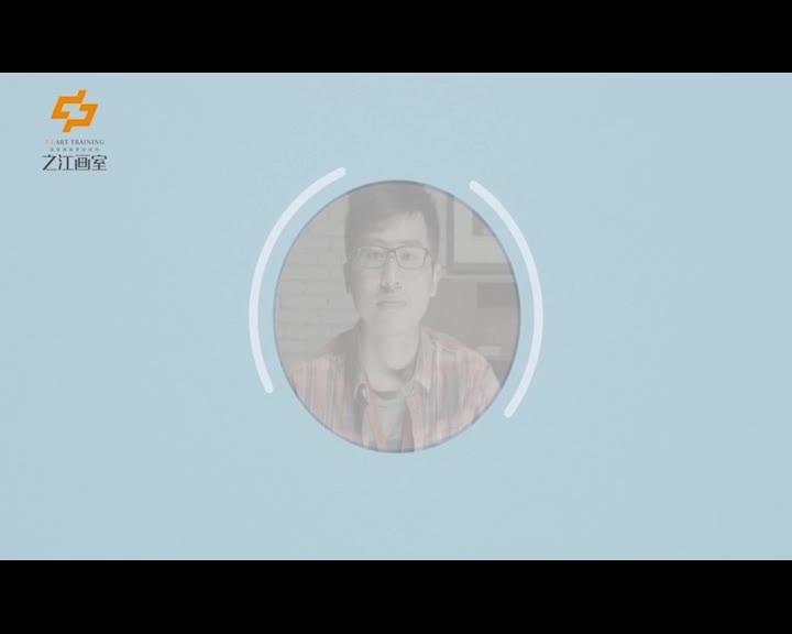 【之江画室】教学督导王坚色彩静物西红柿单体教学视频
