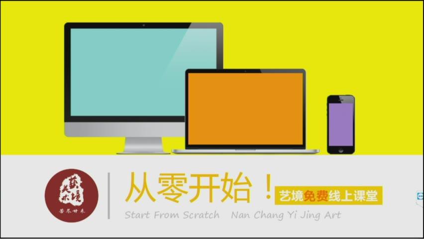 南昌艺境画室线上课堂开课啦!零基础,免费线上教学,线下指导,我们更关注你的学习!