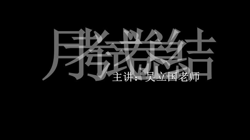 轩唐美术教育内部大公开