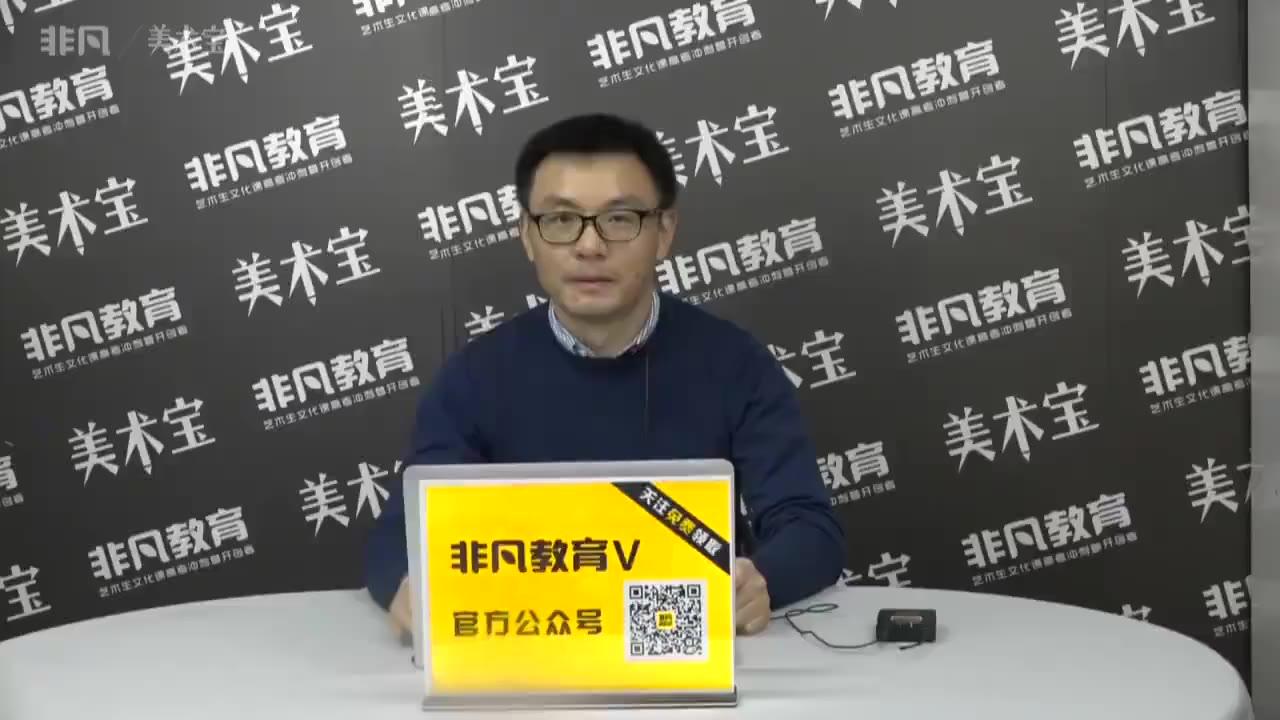 又双叕押中历史考题了!!