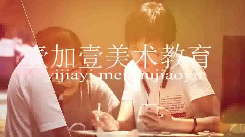 北京壹加壹山东校区学生采访