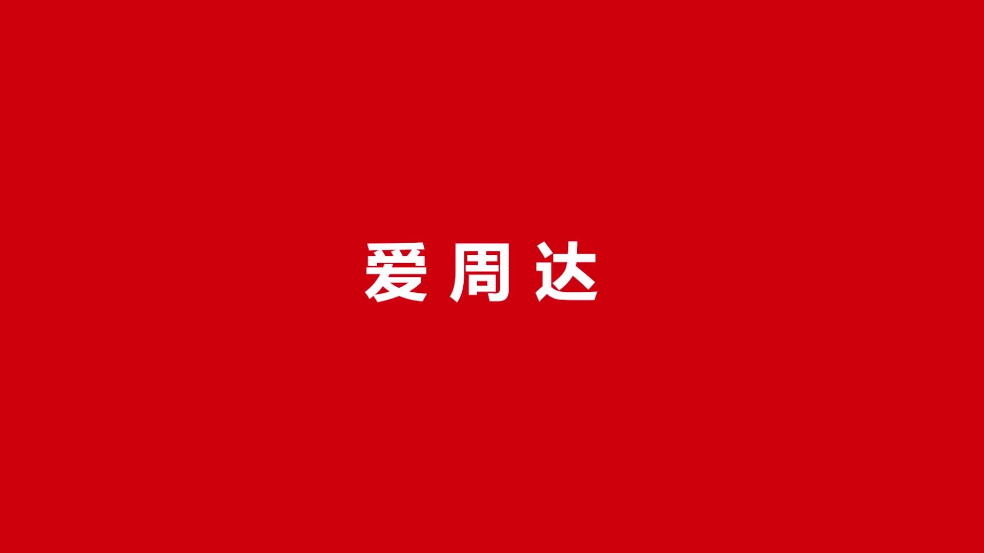 中央戏剧学院全国第二名 河南省联考268分 联考校考双冠王