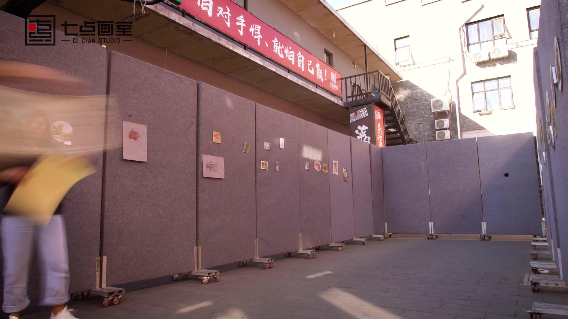 2019年七点画室写生画展