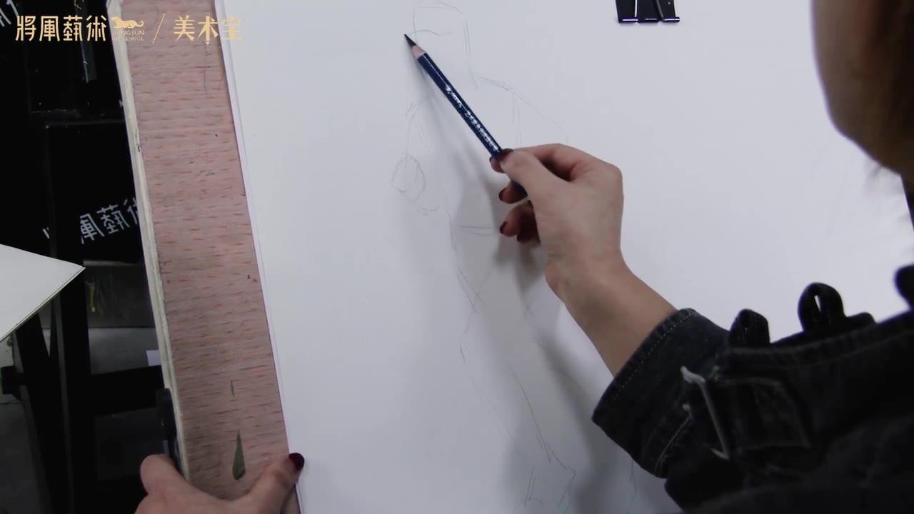 杭州将军画室|龙敏捷老师完整人物的分析讲解