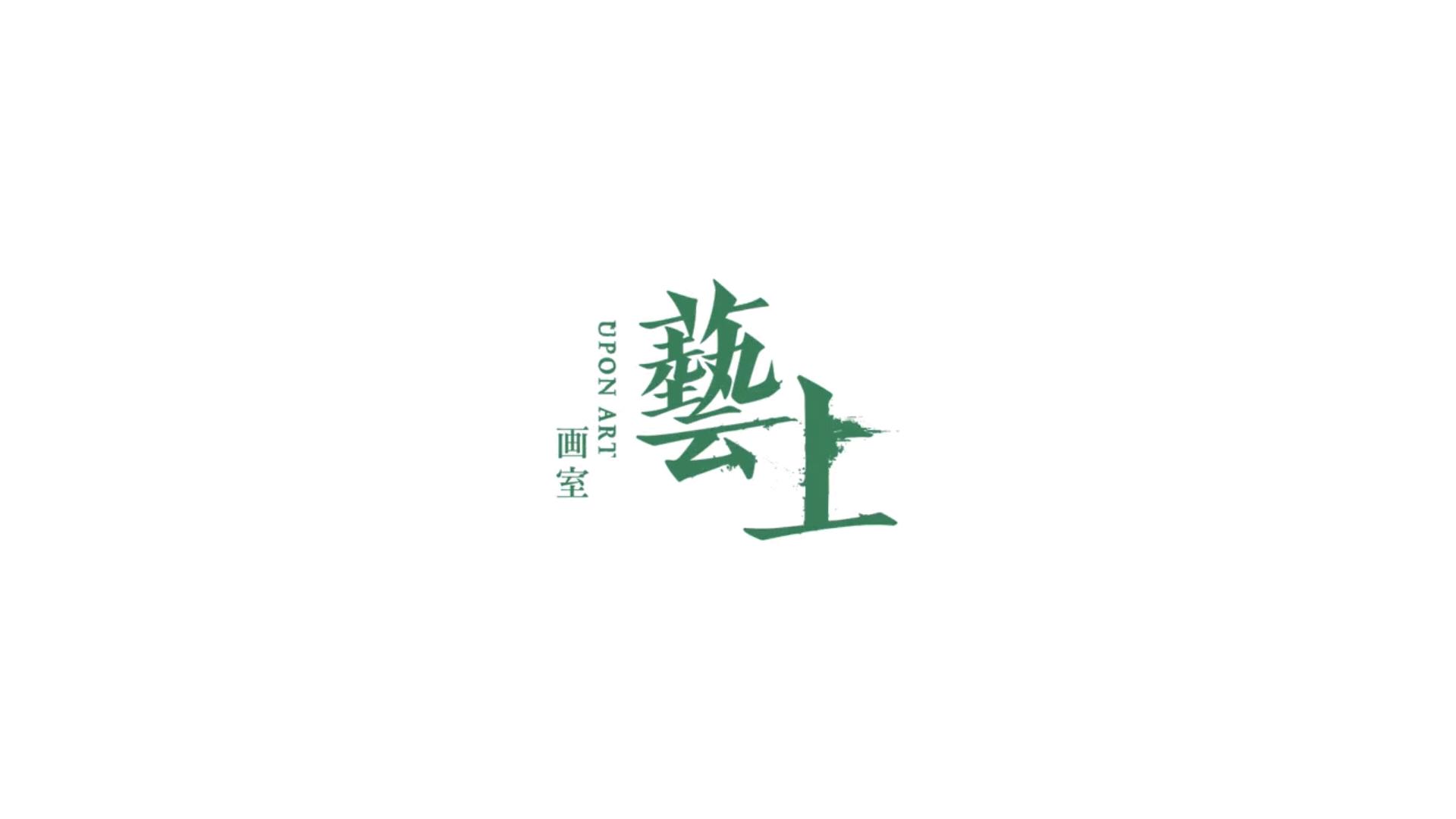 艺上画室素描督导张彦琨老师素描教学视频