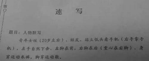 2016速写.png
