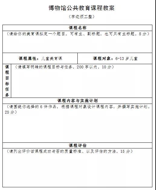 中央美术学院2019年本科招生专业考试2月22日考试科目试题