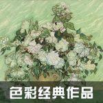 中国美术学院校考