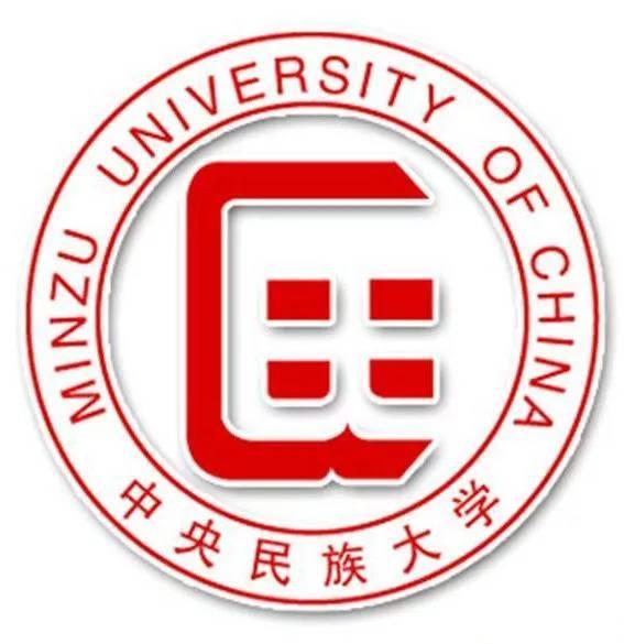中央民族大学