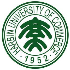哈爾濱商業大學