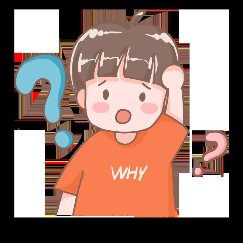 疑問表情包男孩問號卡通 (1).png