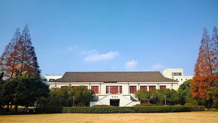 【夜读】美术生择校必看:上海市高校美术实力排行榜!!