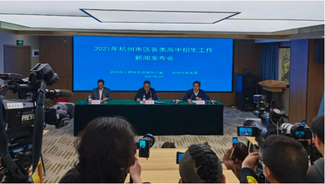 【政策解讀】杭州中考將實行改革,五個方面調整變化等你發現 ??!