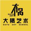 青岛大隅艺术学校